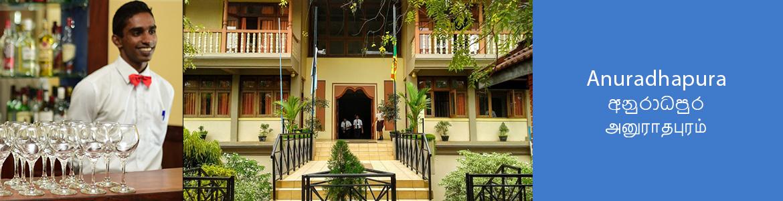 SLITHM Anuradhapura